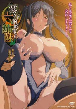Kiriya Hakushakuke no Roku Shimai