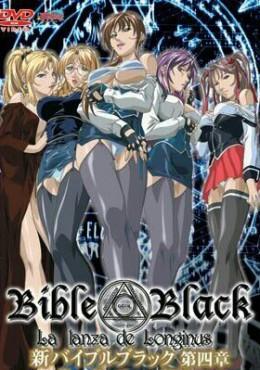 Shin Bible Black