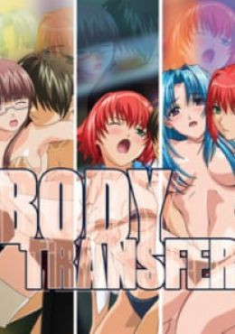 Nikutai Ten'i Body Transfer